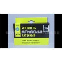Антенный усилитель сигнала Триада-304 16дБ АМ/УКВ/FM