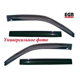 Дефлектор боковых окон EGR (91250020SB)
