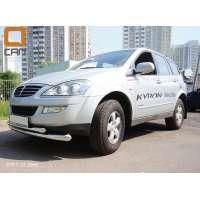 Защита переднего бампера SSANG YONG (SYKY.33.3068)