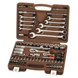 Набор инструментов универсальный 82 предмета Ombra OMT82S12