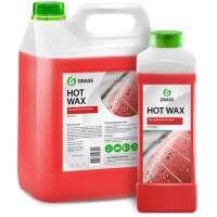Горячий воск GRASS «Hot wax», 5 кг.