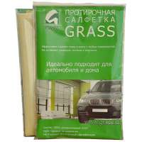 Салфетка GRASS из искусственной замши, 50*45 см.