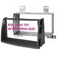 Переходная рамка KIA Ceed 10-11 / Venga, 2-DIN (RKIA-N26)