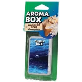 Ароматизатор OMBRA подвесной Aroma-box.